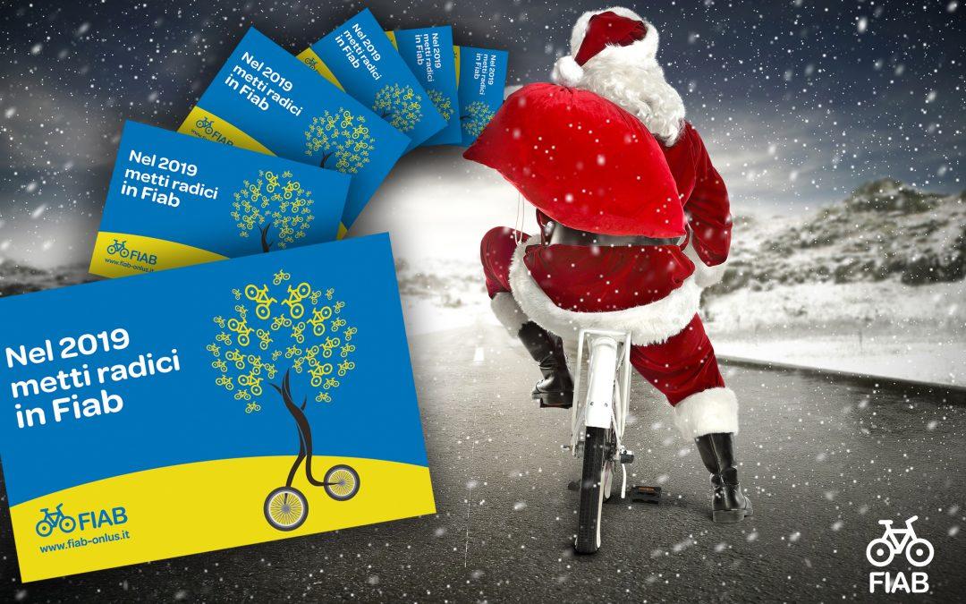 Giovedì 20 dicembre – Auguri di Natale
