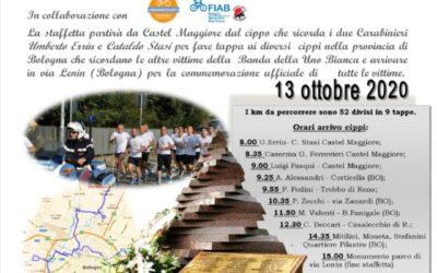 Martedì 13 ottobre – Staffetta per le vittime della Uno Bianca: a piedi e in bici